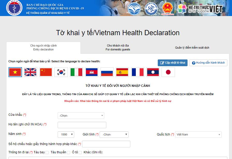 Vietnam requires passengers on coaches, trains, domestic flights to declare health status