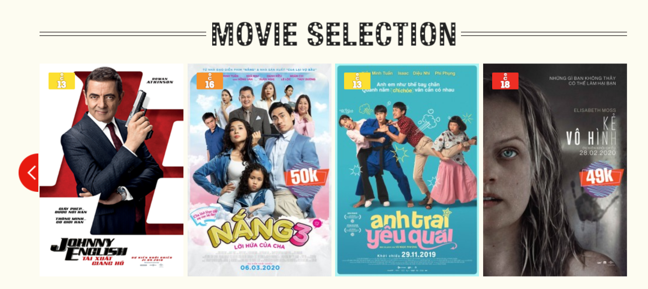 <em>'Johnny English Strikes Again,' a 2018 film, is among the movies selected for rescreening at CGV. This screenshot is taken from the cinema chain's website.</em>