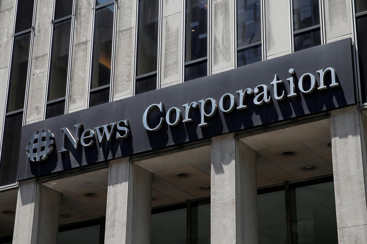 News Corp to cut jobs in UK newspaper, radio business: memo