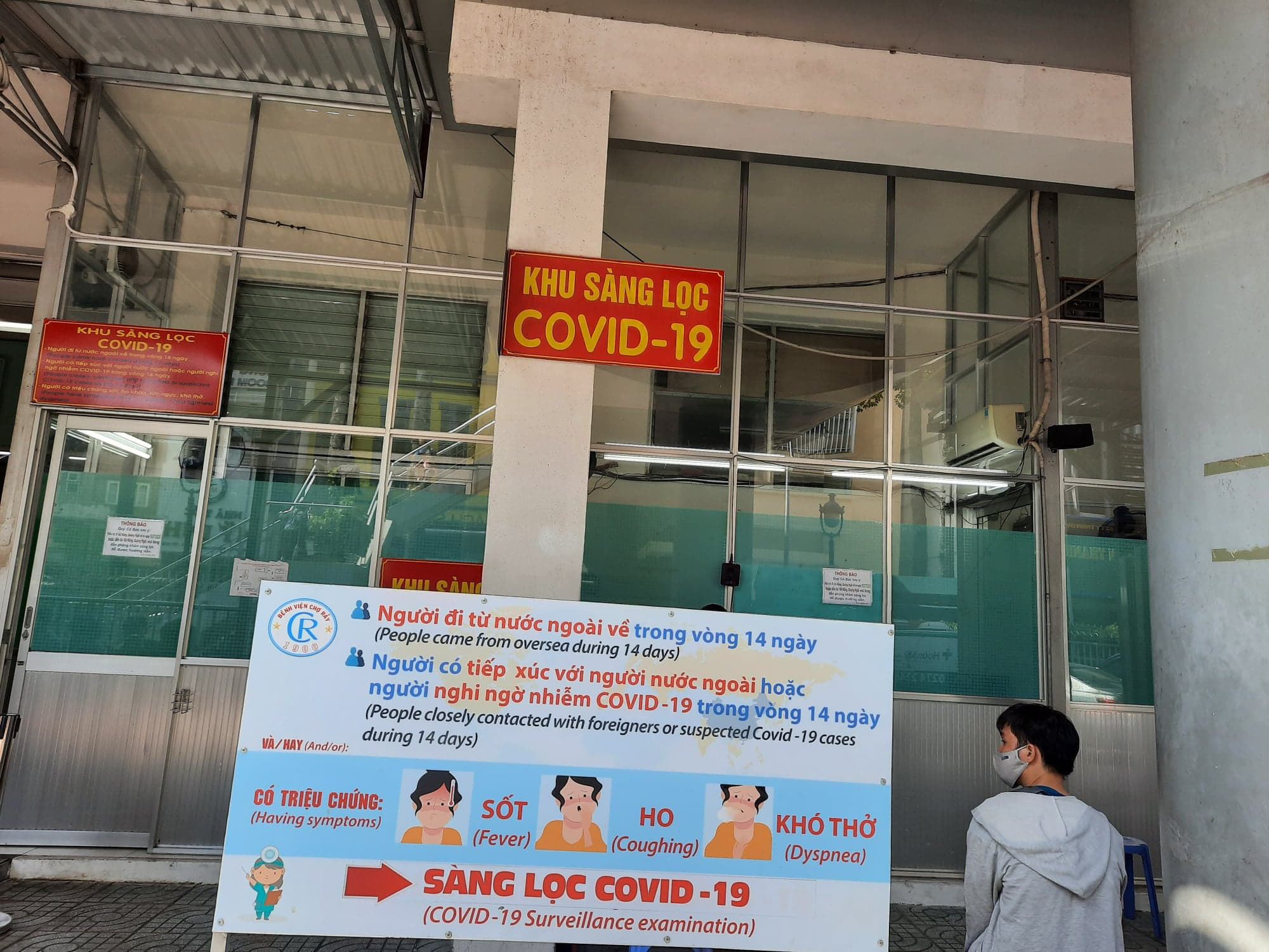 8 more hospitals capable of conclusive coronavirus test in Saigon