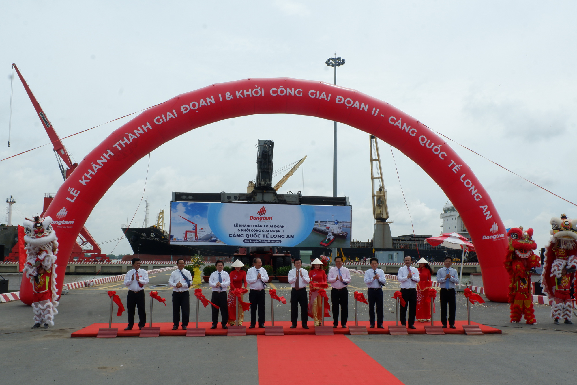 Int'l port in southern Vietnam marks completion of first phase