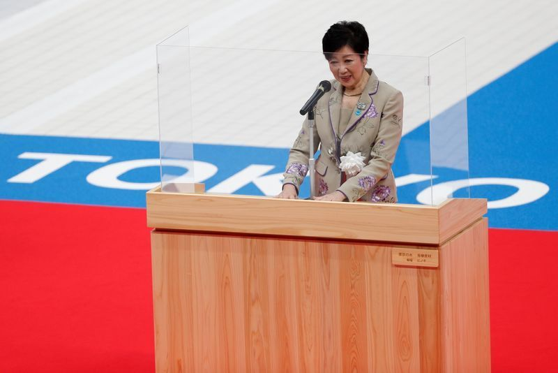 Tokyo will do ensure safe 2020 Games for spectators, says governor