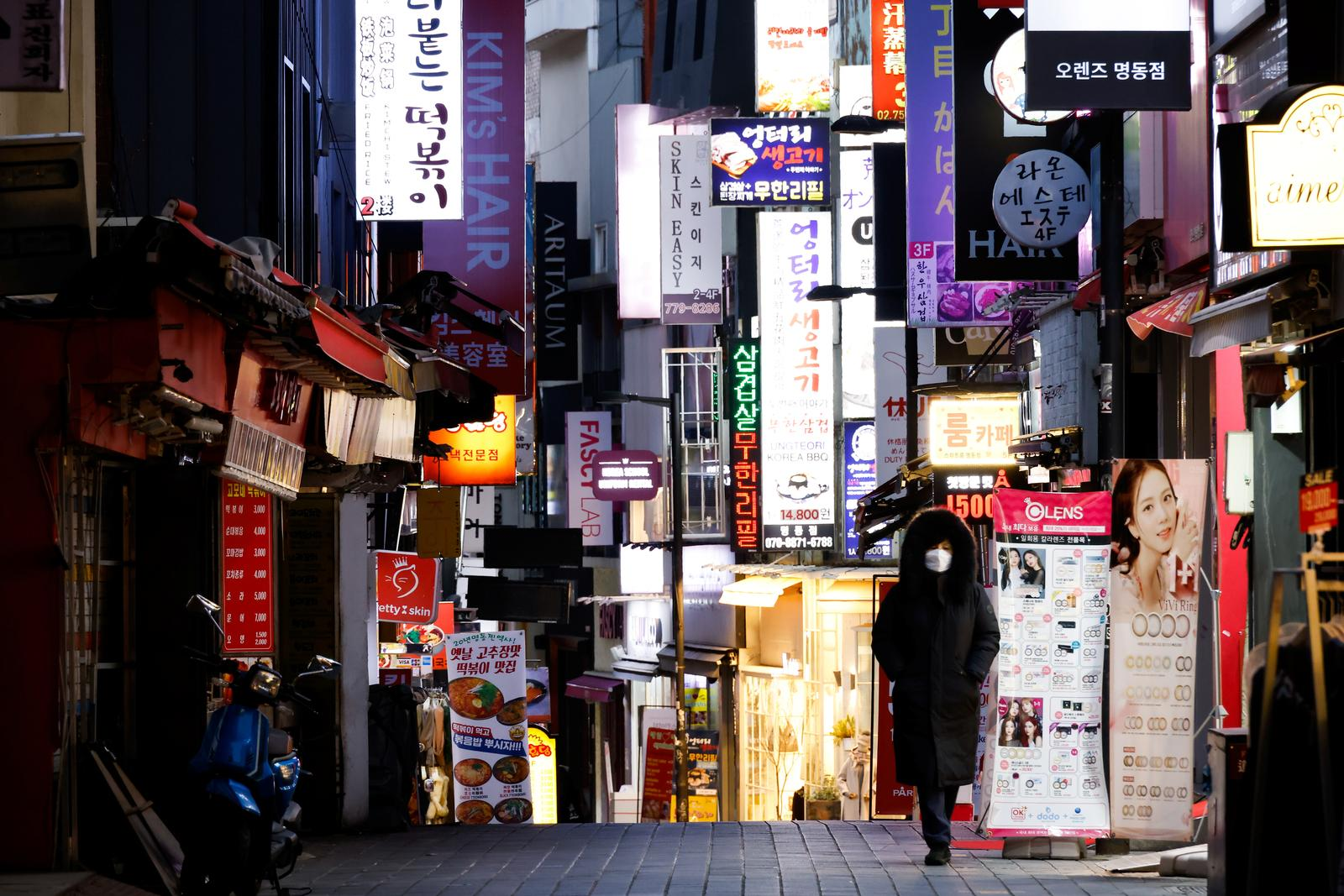South Korea's new coronavirus infections at second highest in new wave