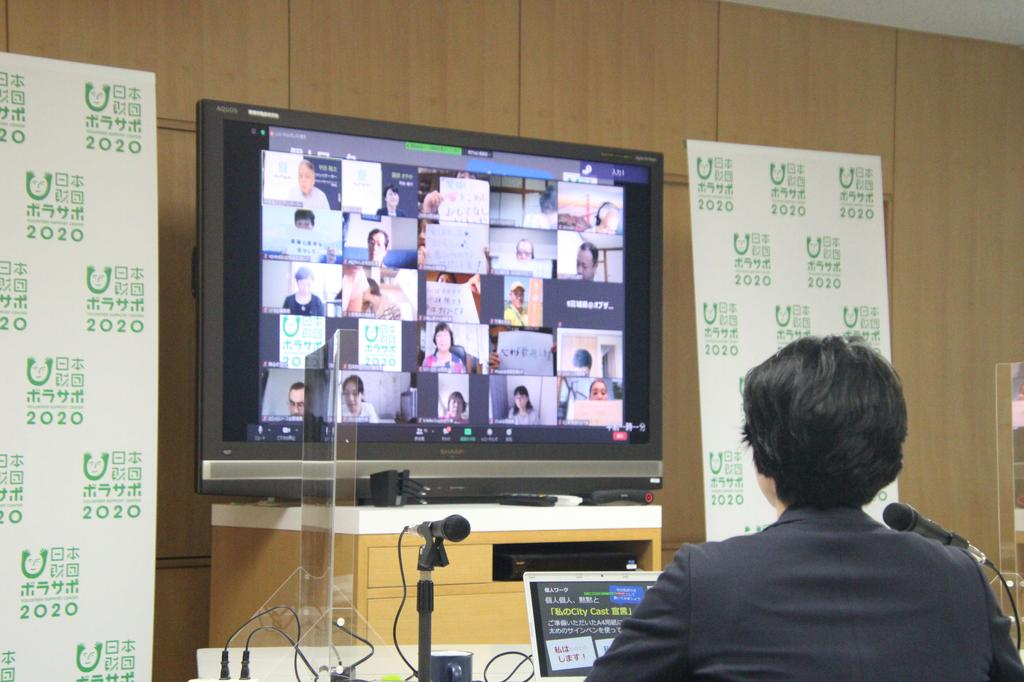A screen displays an online gathering with volunteers for the 2020 Olympics in Tokyo, Japan July 2020. Picture taken in July 2020. Photo: Reuters